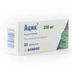 Ацик табл. 200 мг №25