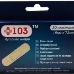 НАБОР ПЛ.+103ЧУВ.К19ММХ72ММ#20