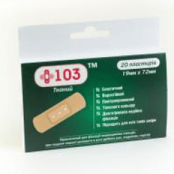 Набор лейкопластырей + 103 19 мм х 72 мм, на тканевой основе №20