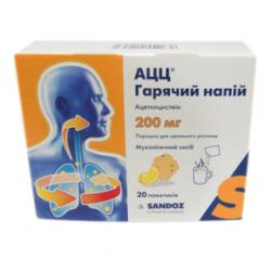 Ацц пор. д/п горяч. нап. 200 мг №20