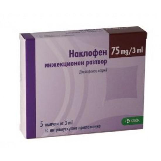 Наклофен раствор для инфузий 75 мг ампулы 3 мл №5