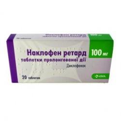 НАКЛОФЕН РЕТАРД ТАБ.100МГ #20