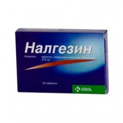 Налгезин табл. п/о 275 мг №10