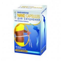 Нано-капсулы капс.N60