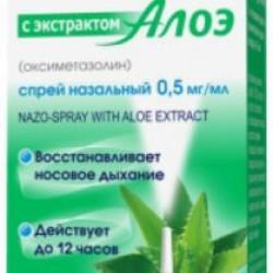 Назо-спрей с экстрактом алоэ спрей назал. 0,5 мг/мл фл. 15 мл №1