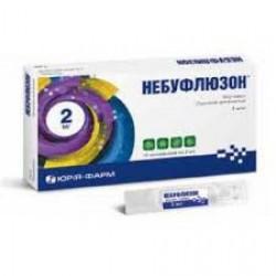 Небуфлюзон сусп. д/инг. 1 мг/мл контейн. 2,5 мл №10