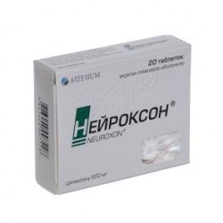 Нейроксон табл. п/о 500 мг №20