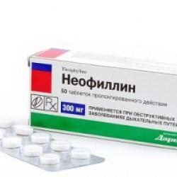 Неофиллин табл. пролонг. 300 мг №50