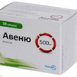 Авеню табл. п/о 500 мг №50