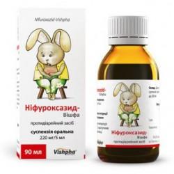 Нифуроксазид-вишфа суспензия 220 мг/5 мл флакон 90 мл