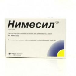 Нимесил гран. д/п сусп. 100 мг пакет 2 г №30