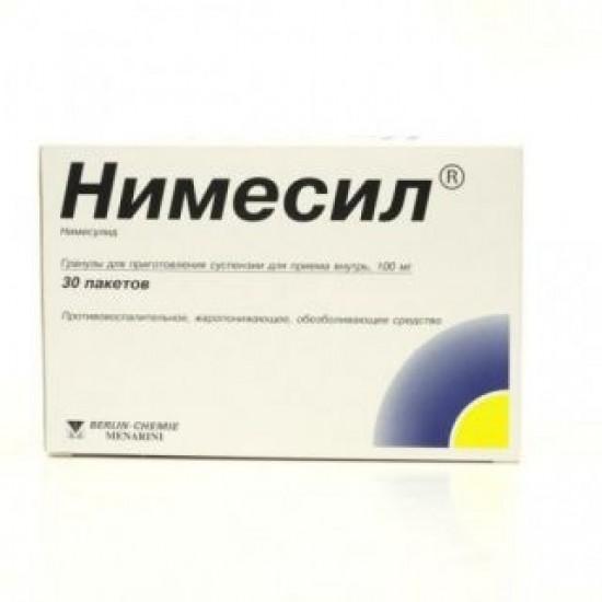 Нимесил гранулы для суспензии 100 мг/2 г пакет 2 г n30